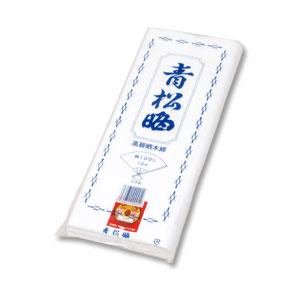 青松晒 10反以上  青松晒 10反以上 商品番号 LEE00110 定価 1,260円 8..